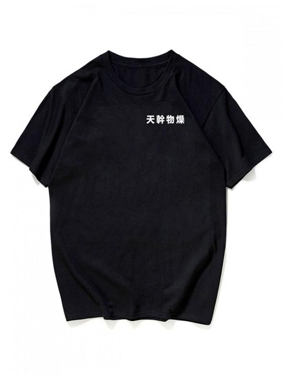 chic Chinese Character Print Graphic Tee - BLACK 2XL