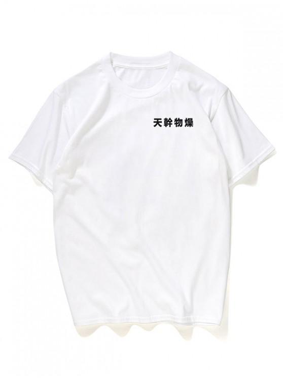 buy Chinese Character Print Graphic Tee - WHITE 2XL