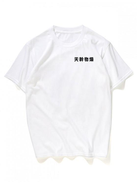 womens Chinese Character Print Graphic Tee - WHITE 3XL