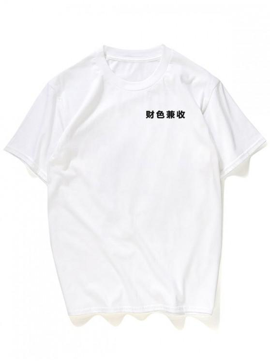 online Contrasting Chinese Characters Graphic Tee - WHITE M