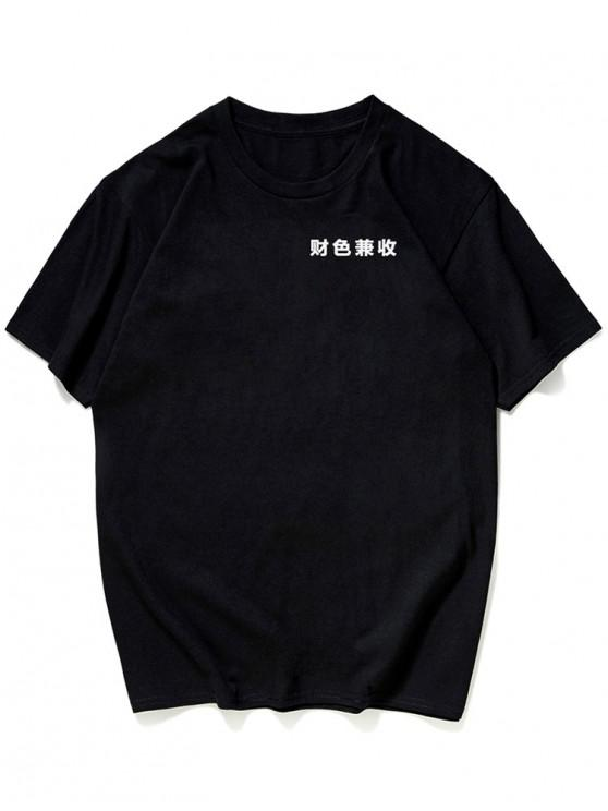 ladies Contrasting Chinese Characters Graphic Tee - BLACK XL