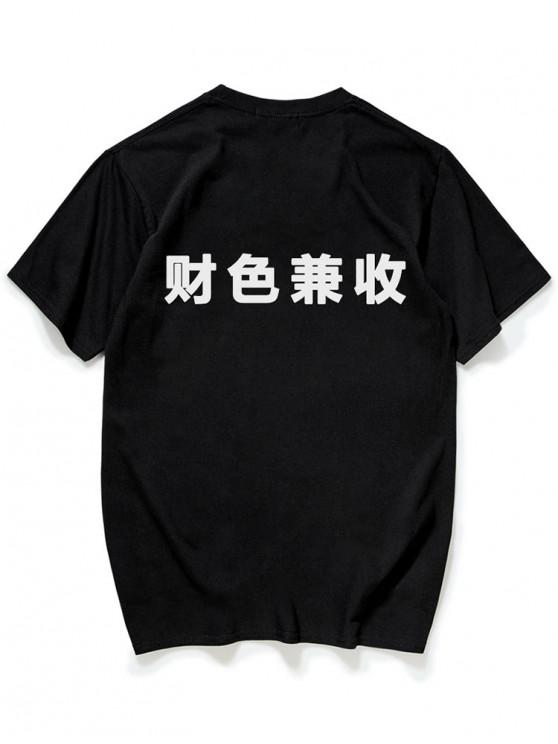 women Contrasting Chinese Characters Graphic Tee - BLACK M