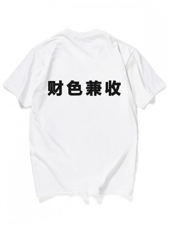outfits Contrasting Chinese Characters Graphic Tee - WHITE 3XL