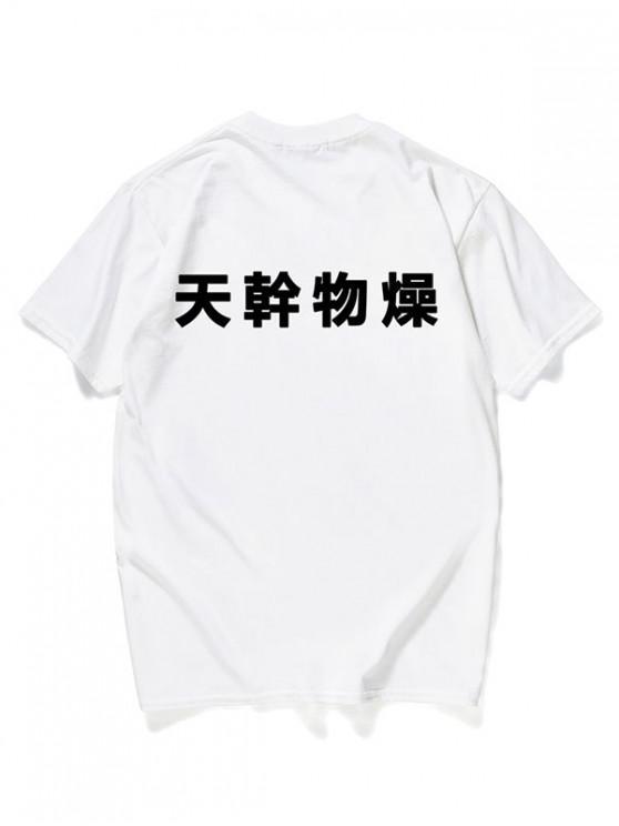 T-shirt Graphique Caractère Chinois Imprimé - Blanc M