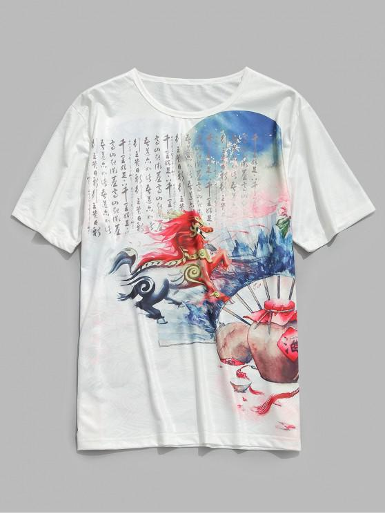 ladies Chinese Painting Fan Print Graphic Tee - WHITE XL