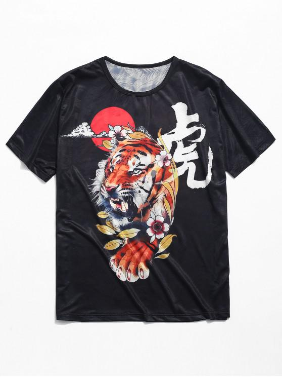 hot Tiger Print Smooth Graphic Tee - BLACK S