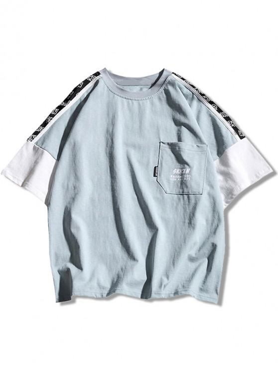 T-shirt casual con pannello stampa lettere - Cyan Opaco XL
