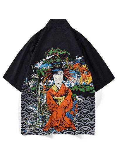 Wave Pattern Kimono Cardigan - Black Xl