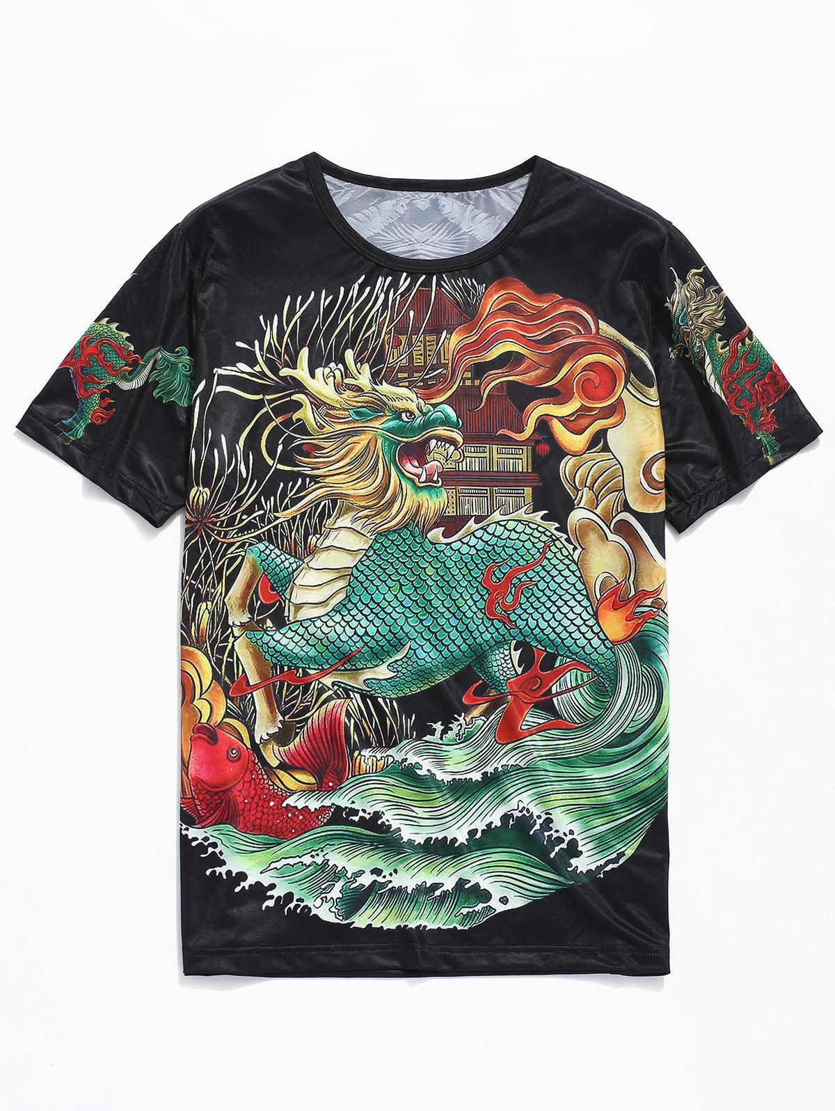 Animal Printed Casual T-shirt