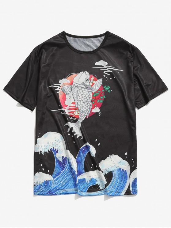 T-Shirt Con Motivo Di Caratteri Cinesi - Nero 2XL
