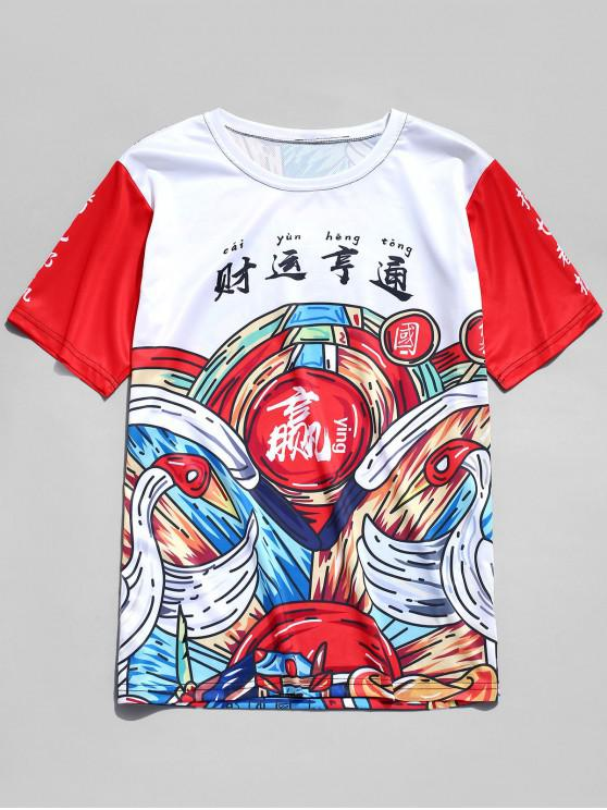 affordable God of Wealth Graphic T-shirt - MULTI-L 2XL