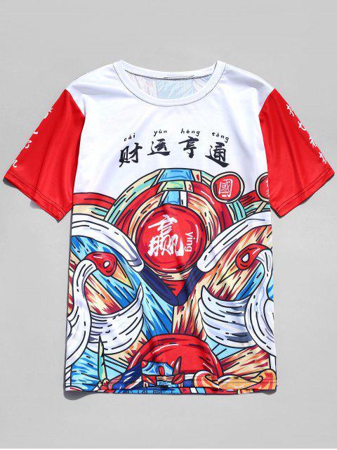 unique God of Wealth Graphic T-shirt - MULTI-L L Mobile