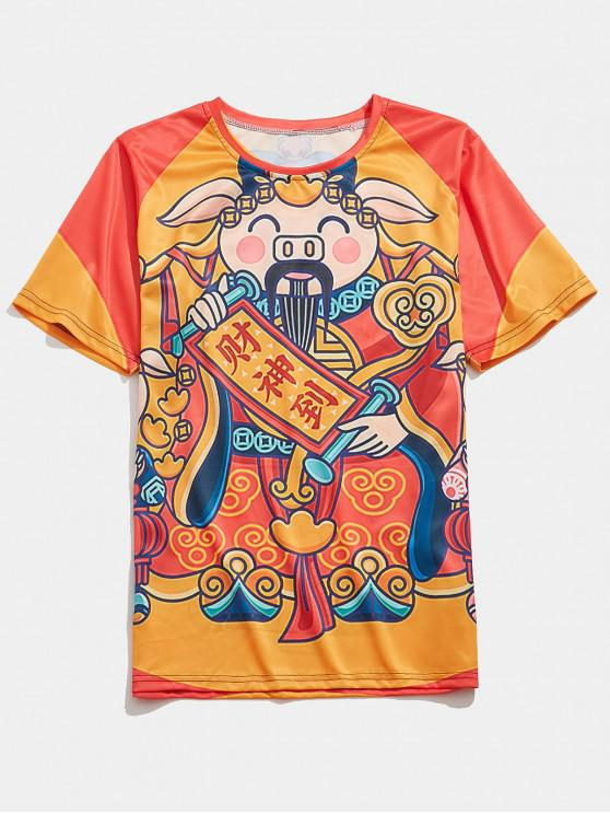 shops Cartoon Pig God of Wealth T-shirt - MULTI-A 2XL