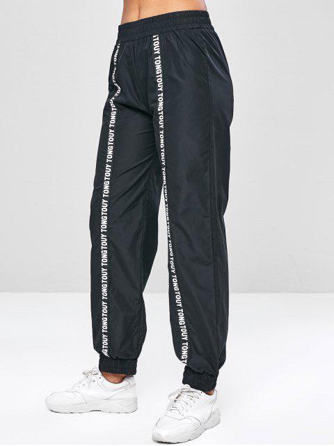 Jogger -Gym -Hose mit Briefverzierung - Schwarz L Mobile