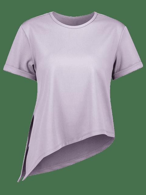 Asymmetrisches Fitness-T-Shirt mit Seitlichem Schlitz - Glyzinie Lila XL Mobile