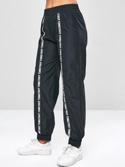 Pantalones De Gimnasia Con Adornos De Letras - Negro L 032d73d51a33