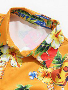 ddf47e824 19% OFF] 2019 Guitar Floral Print Romper In BEE YELLOW | ZAFUL New ...