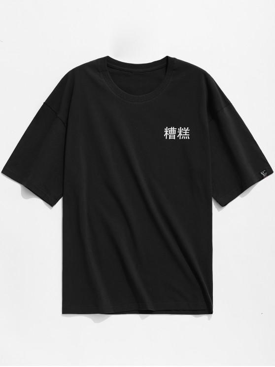 Letras chinesas imprimir mangas curtas t-shirt casual - Preto L