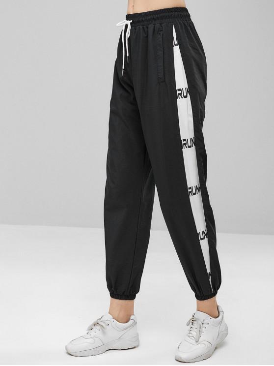 best Drawstring Graphic Jogger Pants - BLACK L