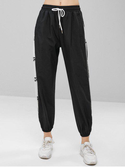 Pantalones de jogger gráficos con cordón - Negro M Mobile