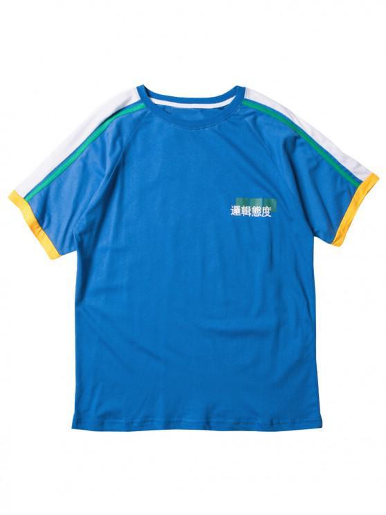 best Casual Style Letter Design T-shirt - DODGER BLUE 2XL