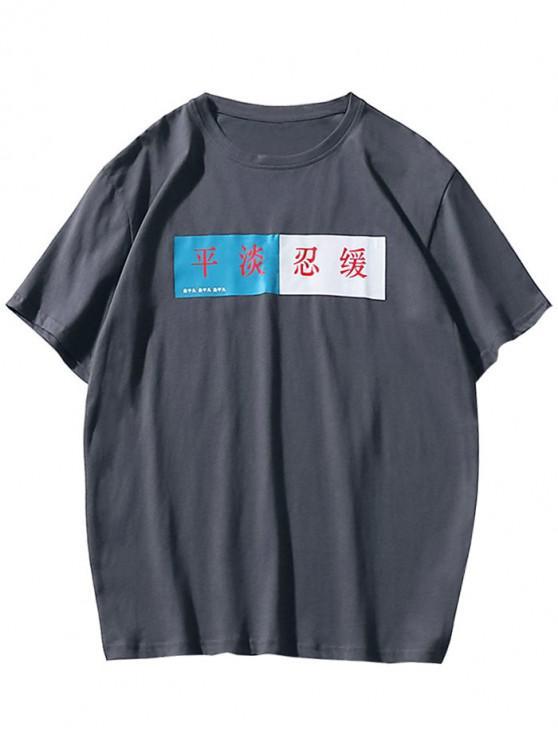 fashion Kanji Slogan Print T-shirt - GRAY XL