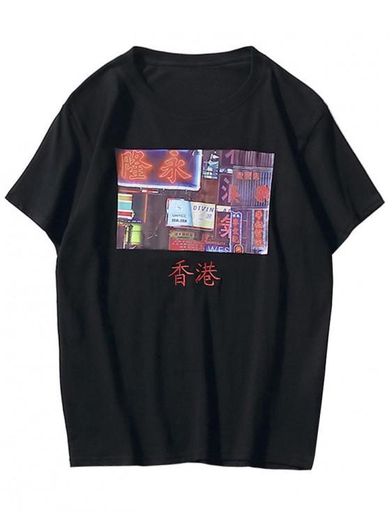 women's Graphic Design Cotton T-shirt - BLACK XL