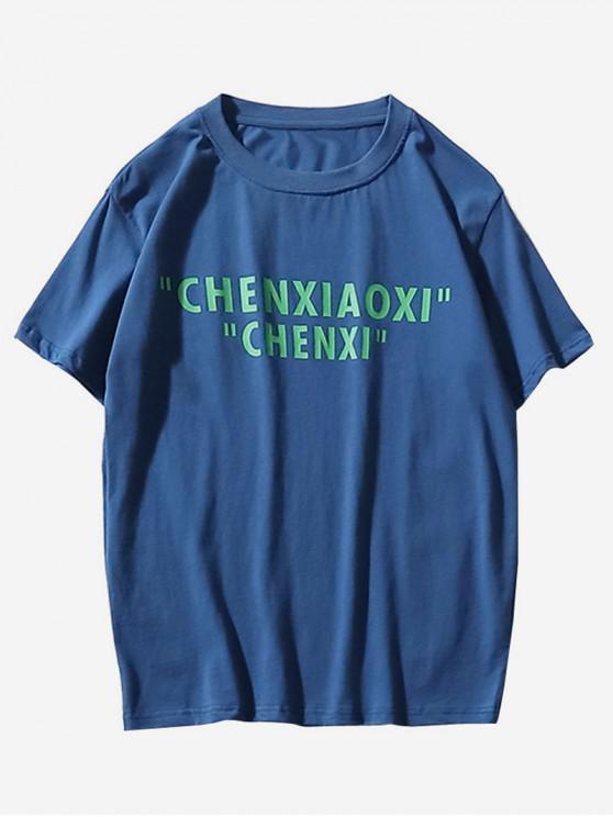 chic Round Neck Letter Print T-shirt - BLUE XL