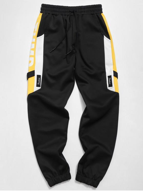 trendy Letter Print Contrast Jogger Sweatpants - BLACK M