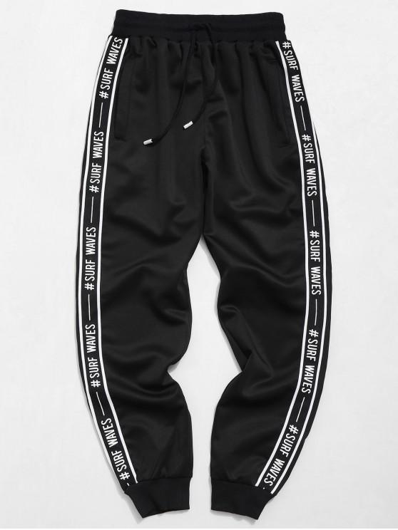 sale Letter Graphic Print Jogger Pants - BLACK L