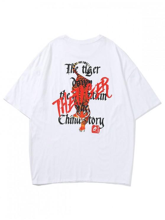 Tiger Print Graphic Tee - Weiß L