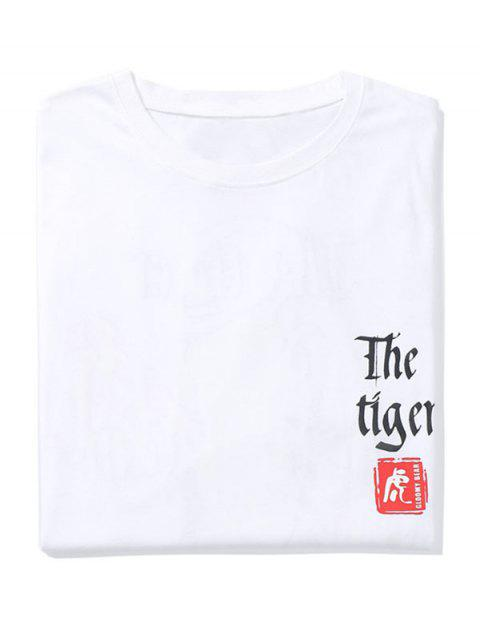 Camiseta estampada con estampado de tigre - Blanco S Mobile