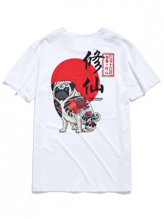 T-shirt casual con stampa lettere cinesi animali - Bianca L