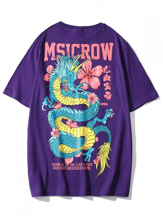 T-shirt Dragon Fleur Caractère Chinois Imprimé - Pourpre  M