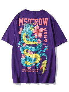 Chinese Letters Flowers Dragon Print T-shirt - Purple M