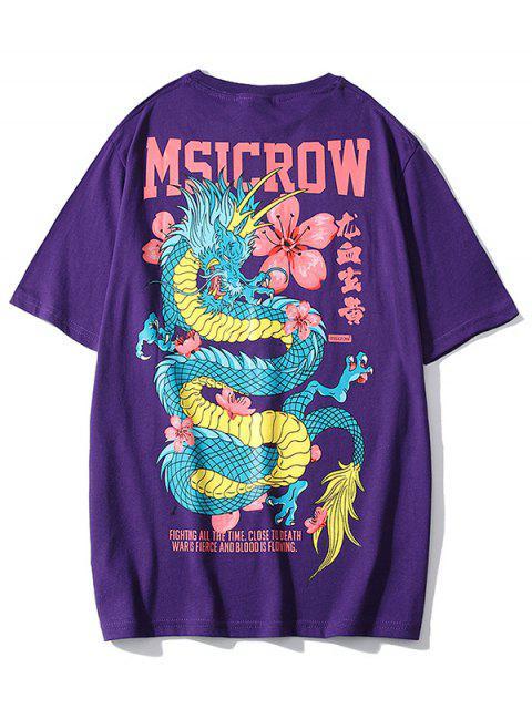 T-Shirt Stampata a Lettere Cinesi con Maniche Corte - Viola L Mobile