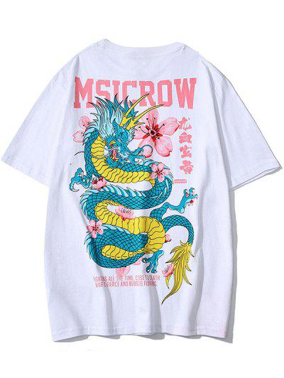 Chinese Letters Flowers Dragon Print T-shirt - White L