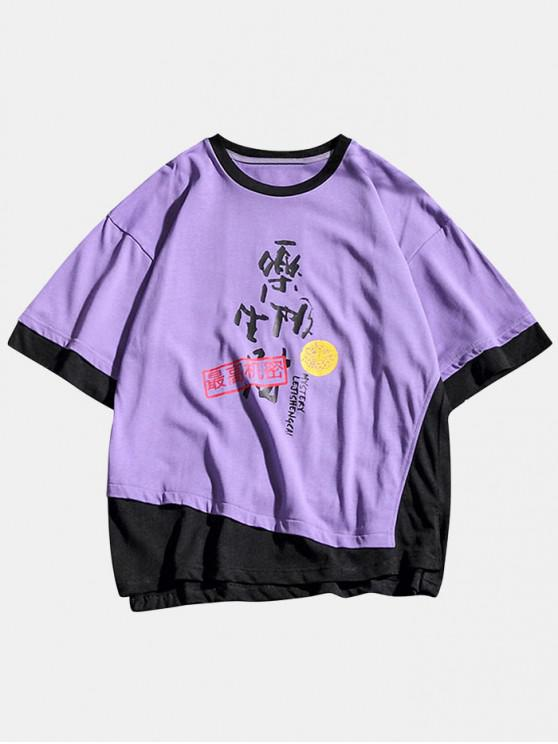 best Faux Twinset Chinese Letters Print T-shirt - MEDIUM PURPLE 2XL
