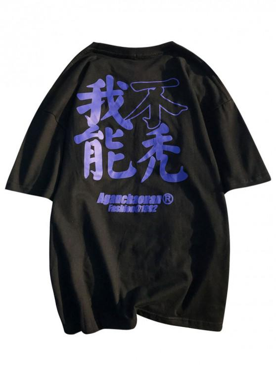 buy Chinese Letters Print Round Neck T-shirt - BLACK L