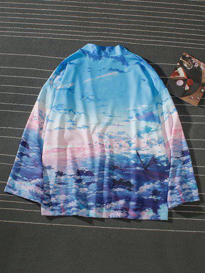 Sky Painting Print Kimono Cardigan, Deep sky blue