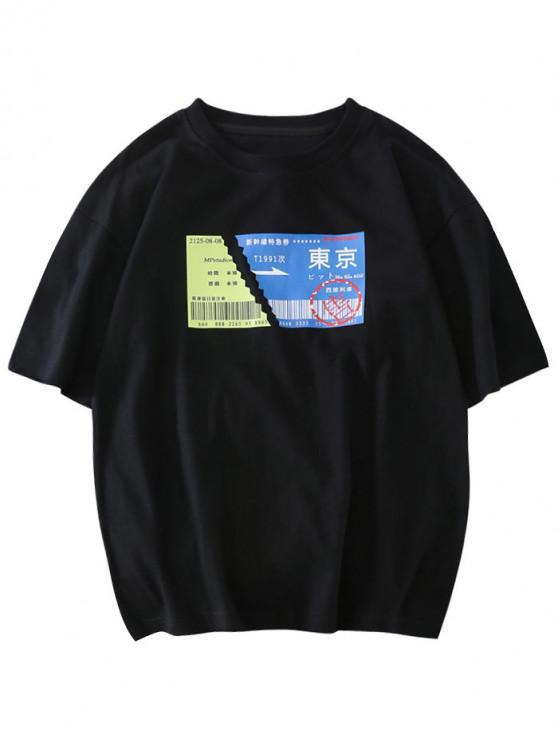 Boleto tren imprimir camiseta casual - Negro 2XL