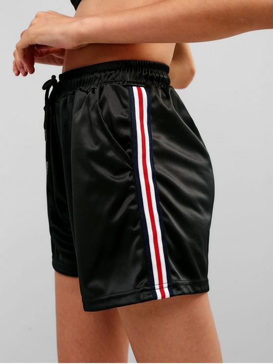 online Side Stripe Sporty High Waisted Shorts - BLACK L