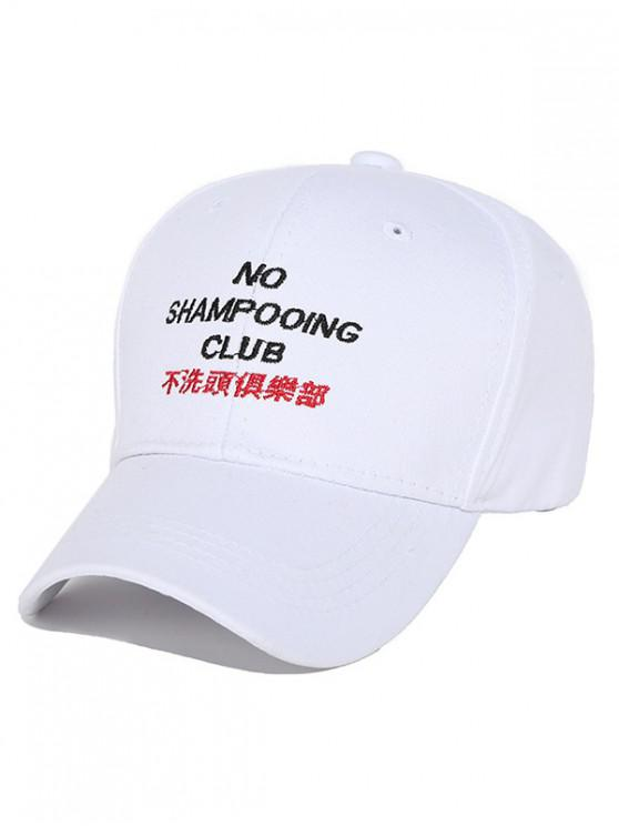 ladies No Shampooing Club Embroidered Baseball Caps - WHITE