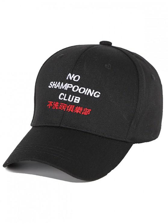 lady No Shampooing Club Embroidered Baseball Caps - BLACK