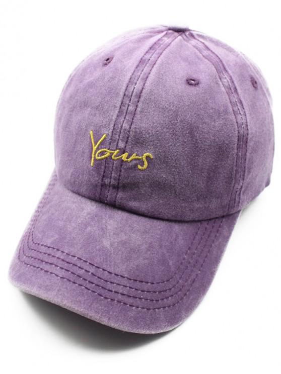 outfits Yours Embroidered Baseball Caps - PURPLE