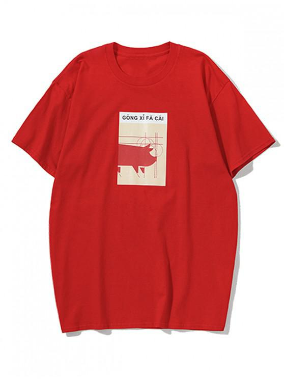 latest Pig Graphic Print Short Sleeves T-shirt - LAVA RED XS