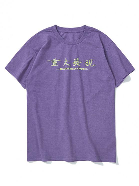 affordable Chinese Telescope Graphic Print T-shirt - MEDIUM PURPLE XL