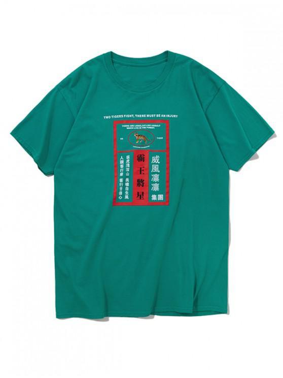 womens Chinese Letters Geometric Print Casual T-shirt - GREENISH BLUE L