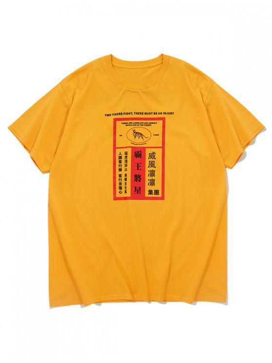lady Chinese Letters Geometric Print Casual T-shirt - BRIGHT YELLOW XL