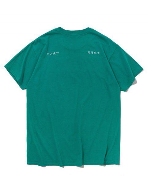 women Chinese Letters Geometric Print Casual T-shirt - GREENISH BLUE XL Mobile